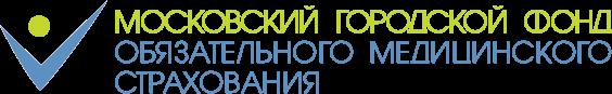 http://kampas.ru/wp-content/uploads/2017/11/logo-mgfoms-564x87.png